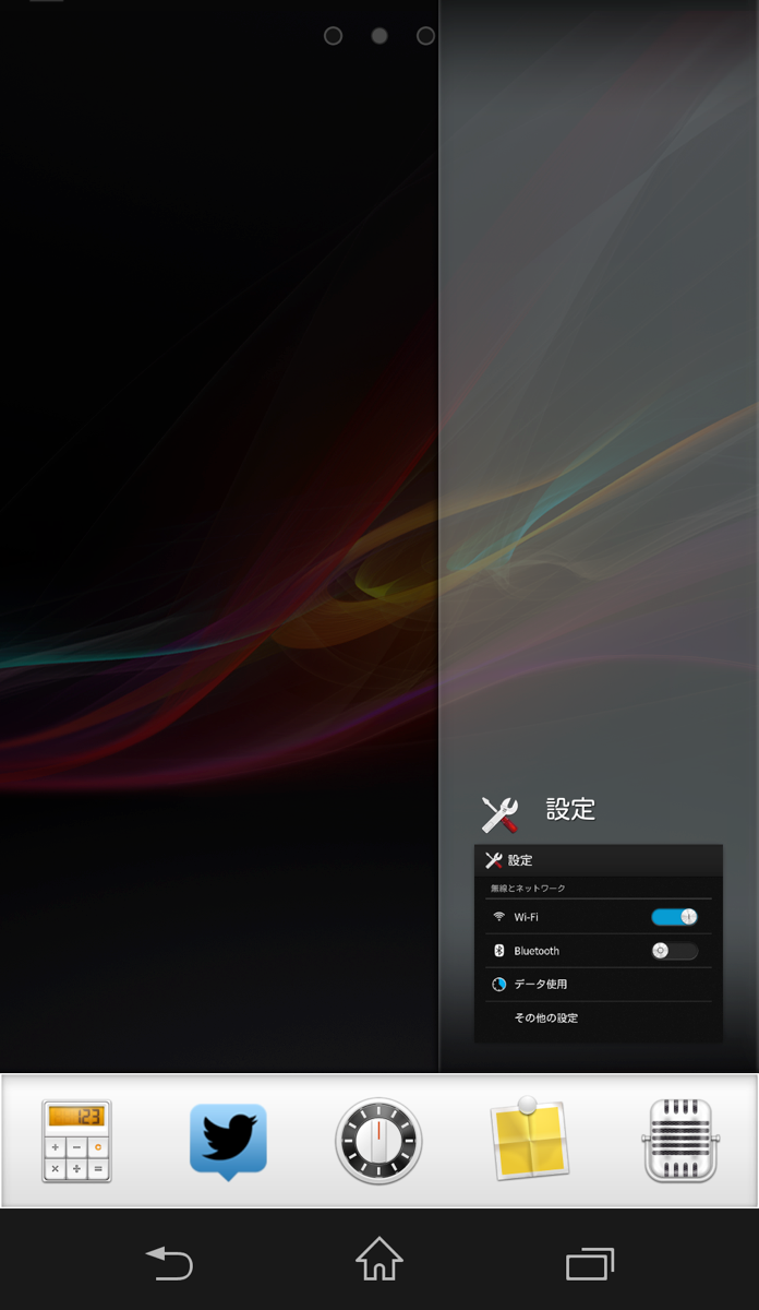 Xperia z all app end button 3