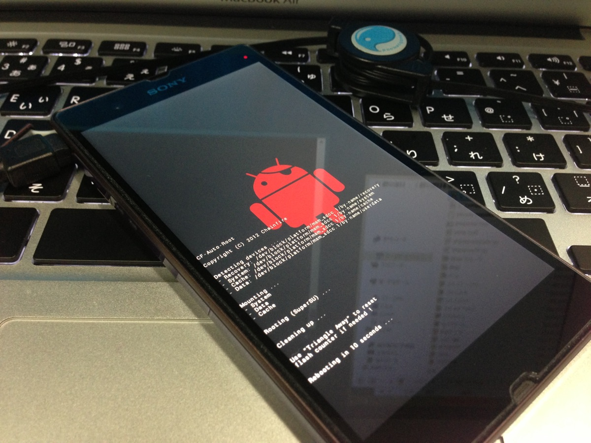 Xperia z root after bootloader unlocked 3