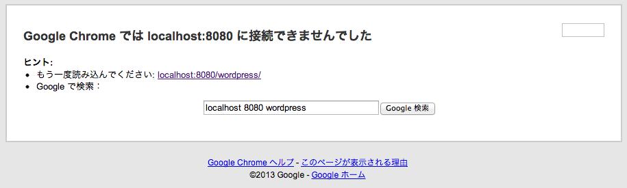 Bitnami local wordpress cant access 1