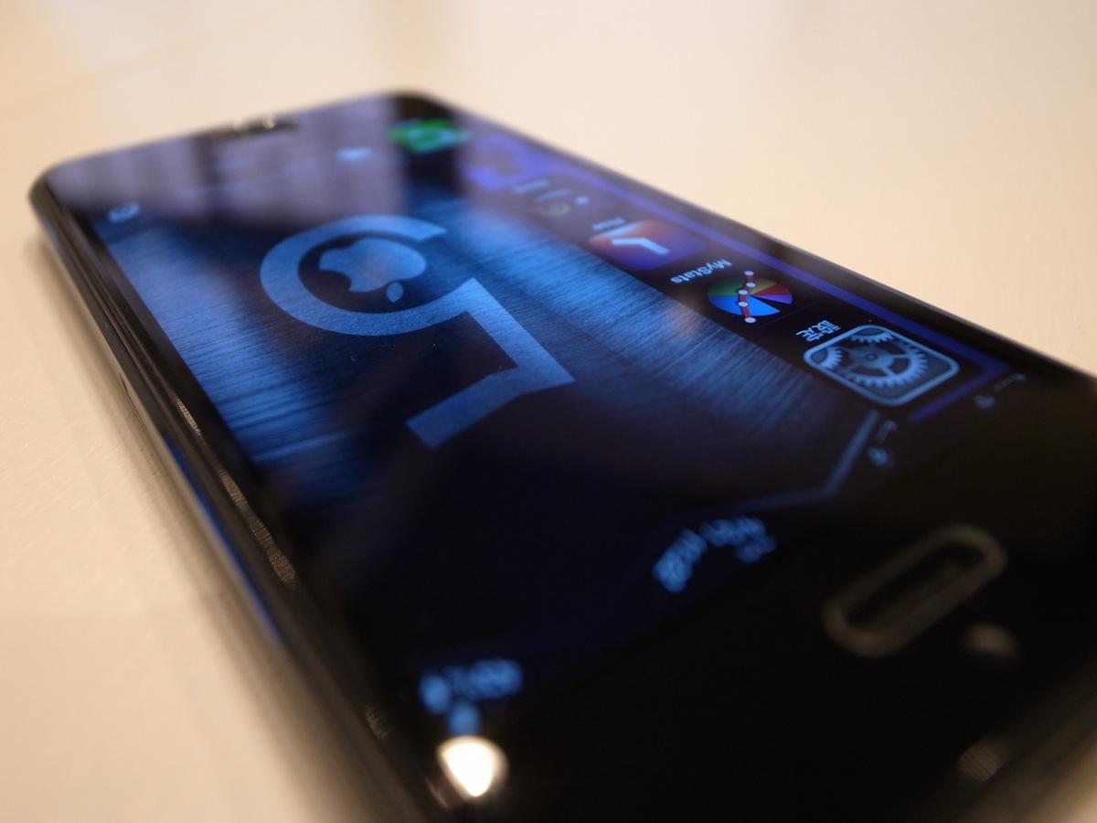 Iphone 5 jailbreak app 2nd