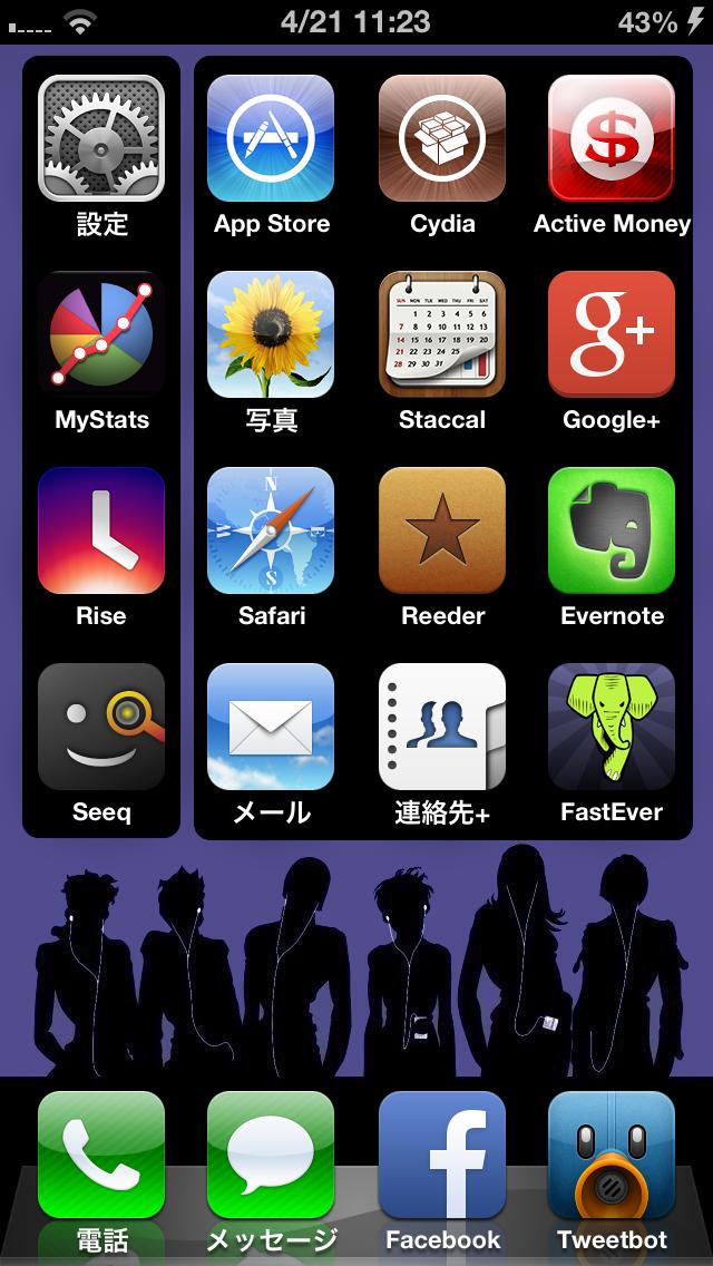 Iphone 5 jailbreak app 2nd 3