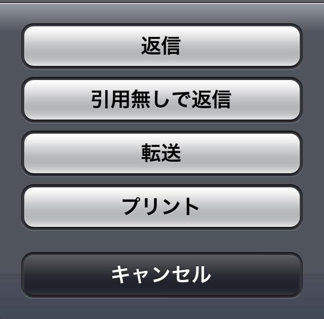 Iphone 5 jailbreak app 2nd 9