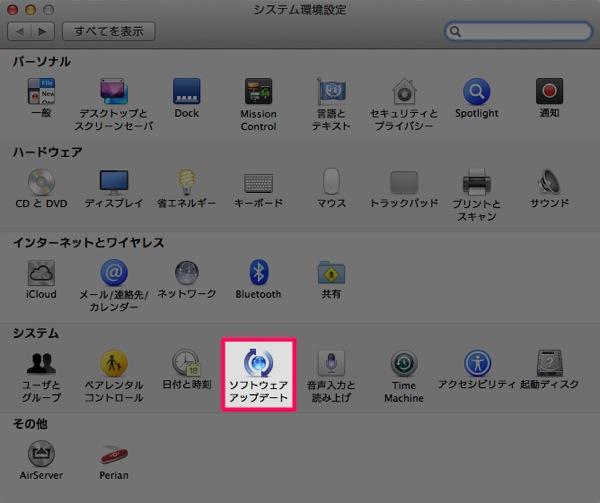 Mac app store apdata notification hide 2