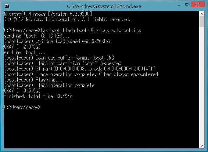 Xperia p stock autoroot cwm kernel 1