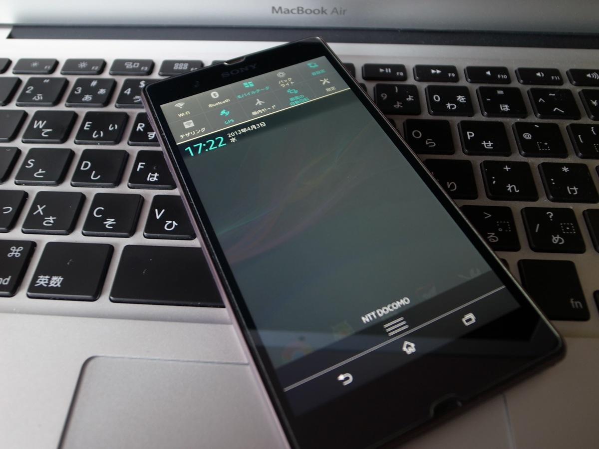 Xperia z docomo status bar and task switcher