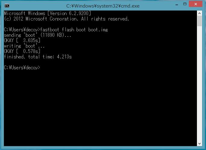 Xperia z doomkernel v06 1
