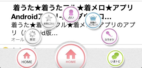 Dialnews dial operation news app 3