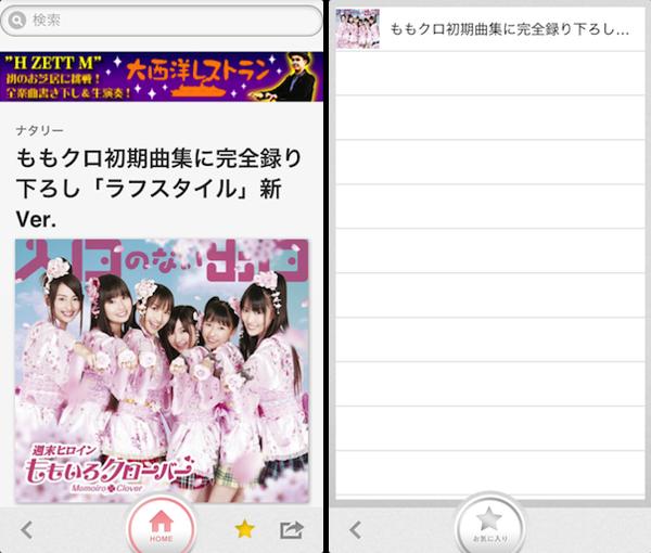 Dialnews dial operation news app 4