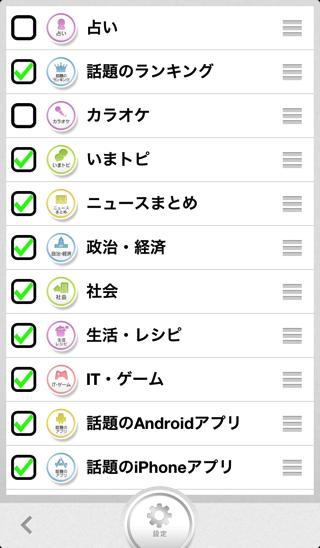 Dialnews dial operation news app 7