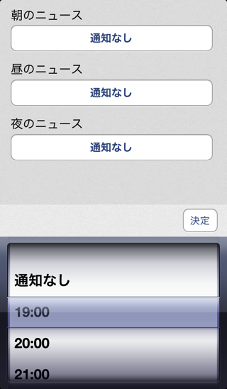 Dialnews dial operation news app 9
