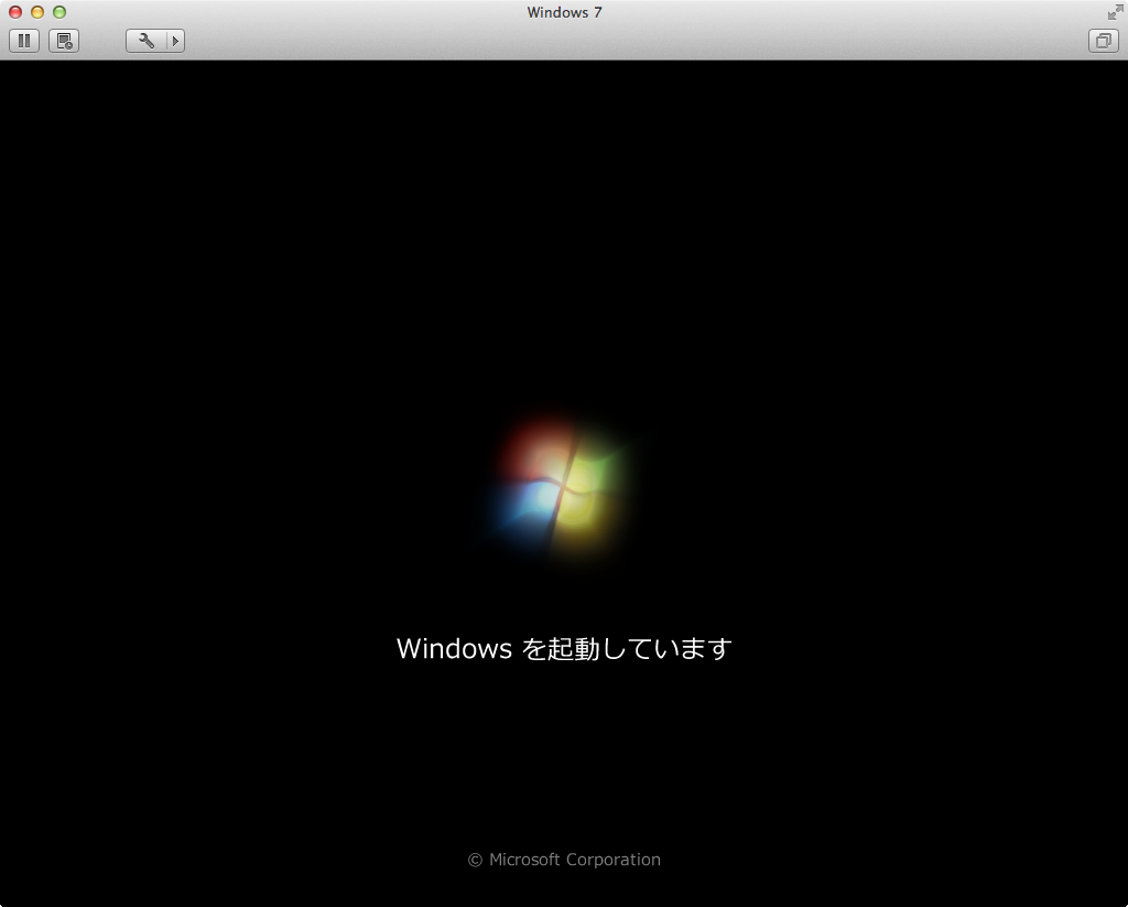 Mac mini vmware fusion windows 7 install 13