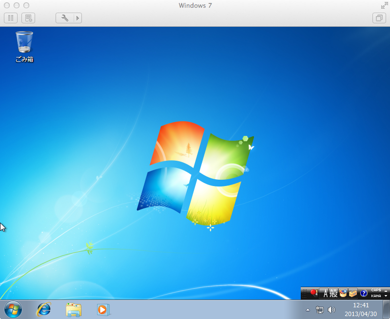 Mac mini vmware fusion windows 7 install 14