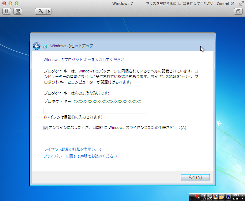 Mac mini vmware fusion windows 7 install 21