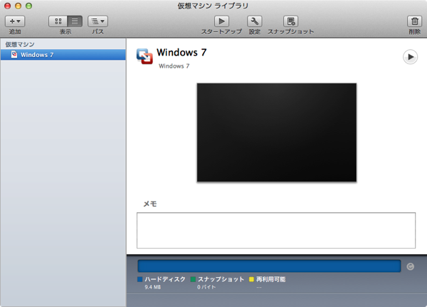 Mac mini vmware fusion windows 7 install 7