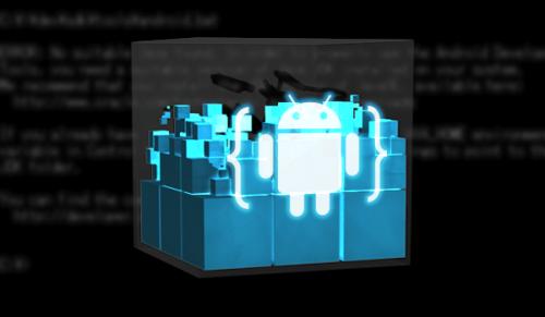 Android SDKをWindows 7にインストール