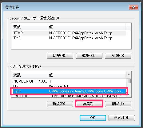 Windows 7 android sdk install 14