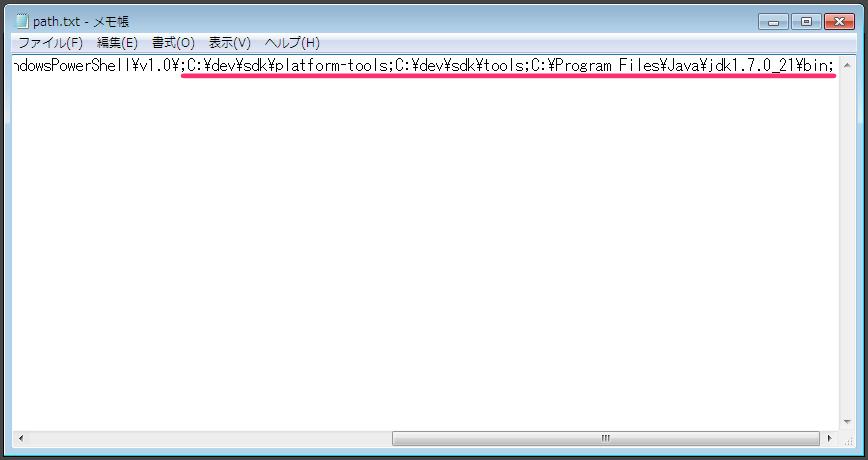 Windows 7 android sdk install 16