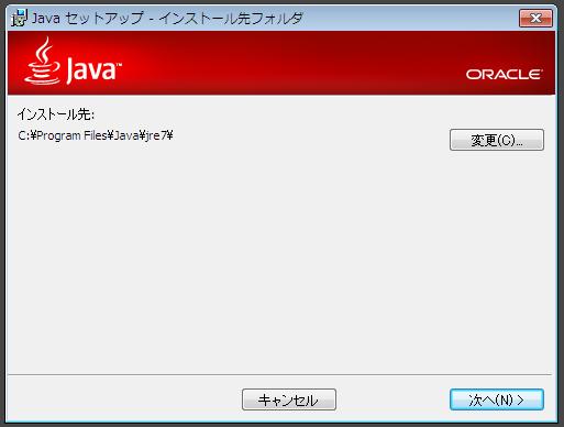Windows 7 android sdk install 5