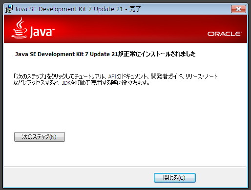 Windows 7 android sdk install 6