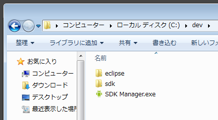 Windows 7 android sdk install 9