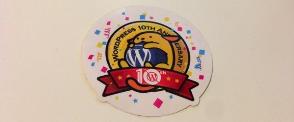 WordBench東京でWordPressの10周年を祝ってきた!