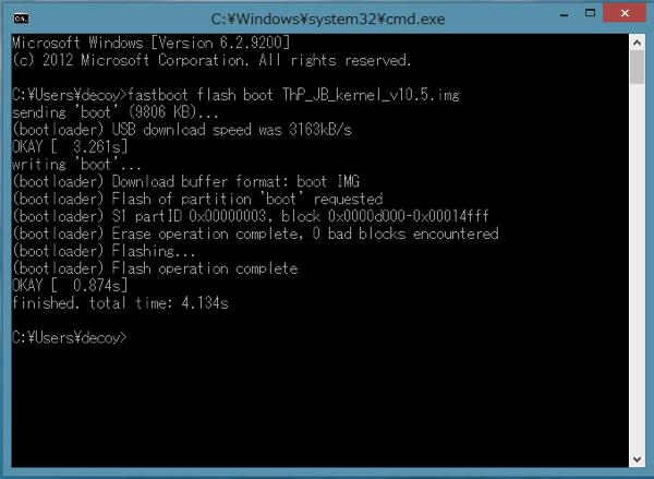 Xperia p thp jb kernel v10 5 test 1