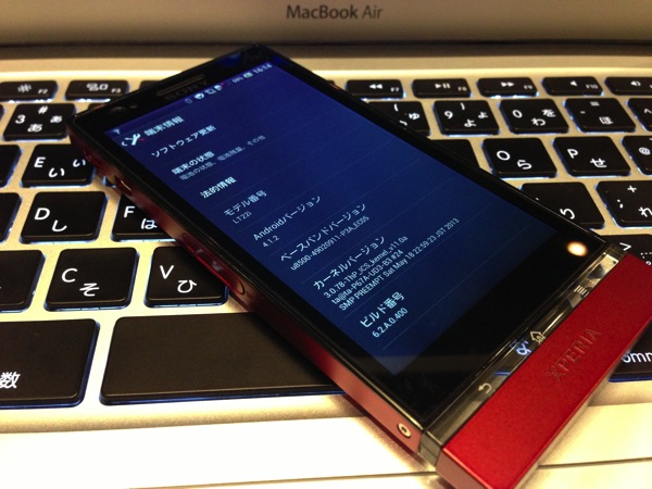 Xperia p thp jb kernel v11 0a test