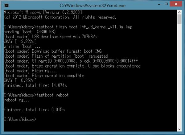 Xperia p thp jb kernel v11 0a test 1