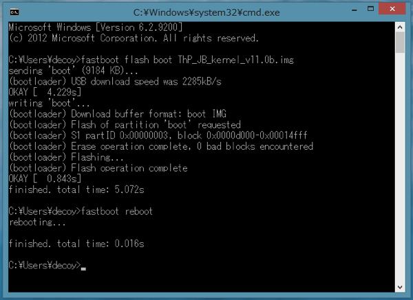 Xperia p thp jb kernel v11 0b test 1