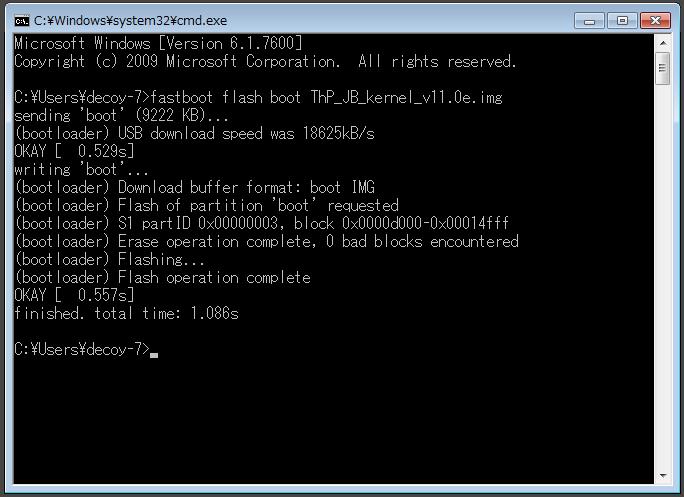Xperia p thp jb kernel v11 0e test 1