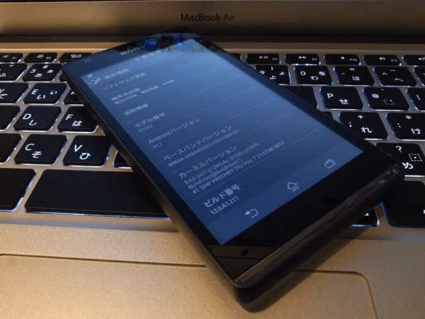 Xperia sp software review