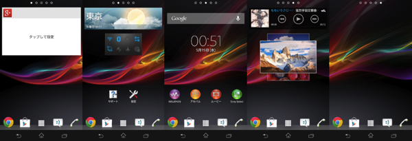 Xperia sp software review 1