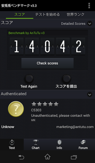 Xperia sp software review 11