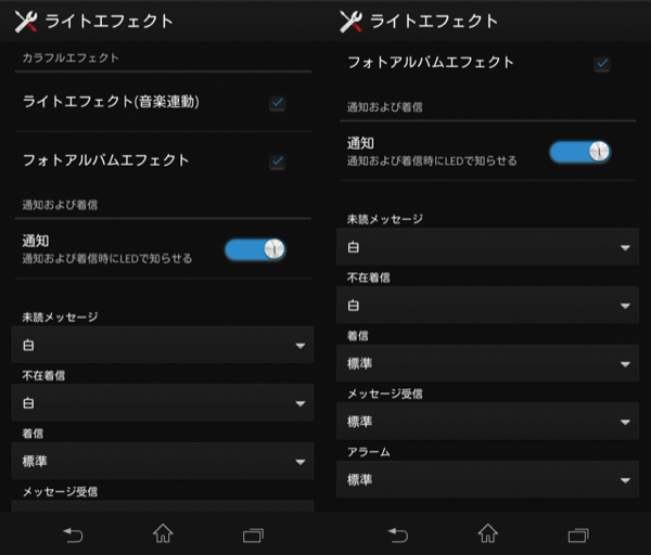 Xperia sp software review 7