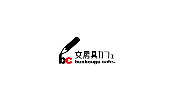 Bunbougu cafe 1st anniversary party
