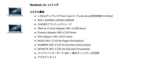 Macbook air 11 mid 13 01