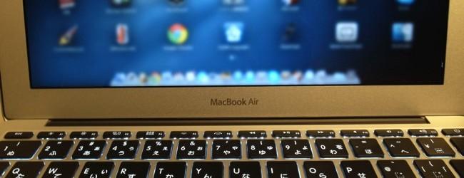 新型MacBook Airを買ってとりあえず入れたアプリ10個