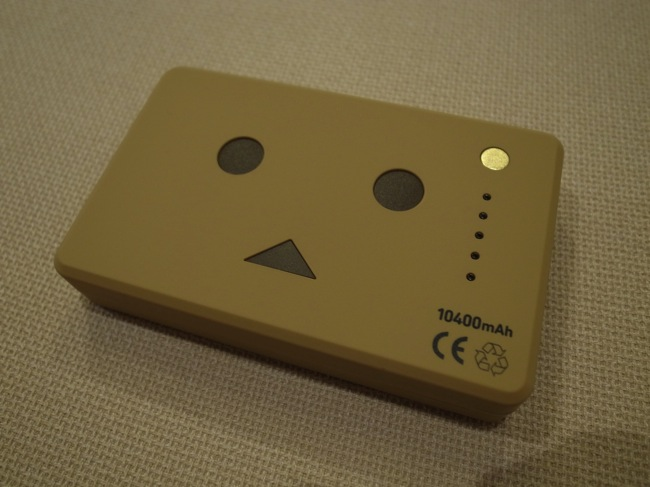 Cheero power plus danboard version 05