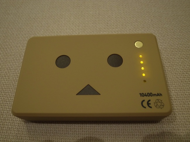 Cheero power plus danboard version 12