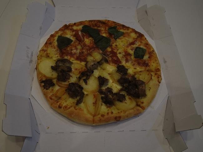 Dominos miku pizza 39 off 10
