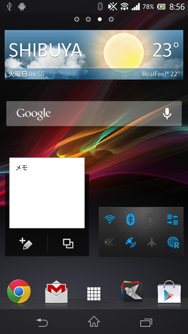 Home screen android iphone 2