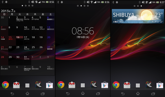 Home screen android iphone 5