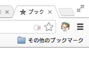 Kancolle widget chrome extension 04