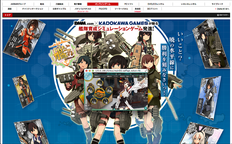 Kancolle widget chrome extension 09