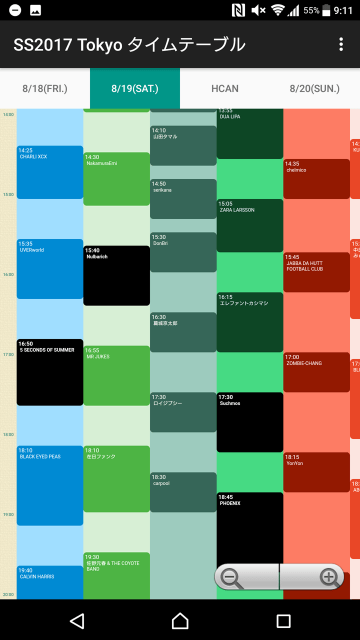サマーソニック サマソニ タイムテーブル アプリ