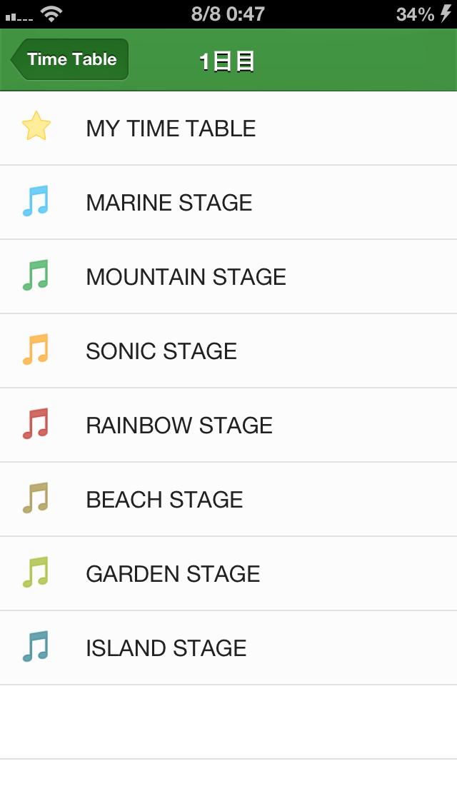 Summer sonic apps 08