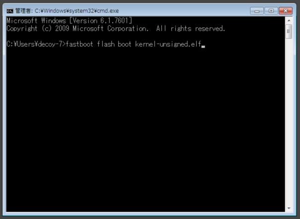Xperia p 100 updata thp jb kernel v12 4