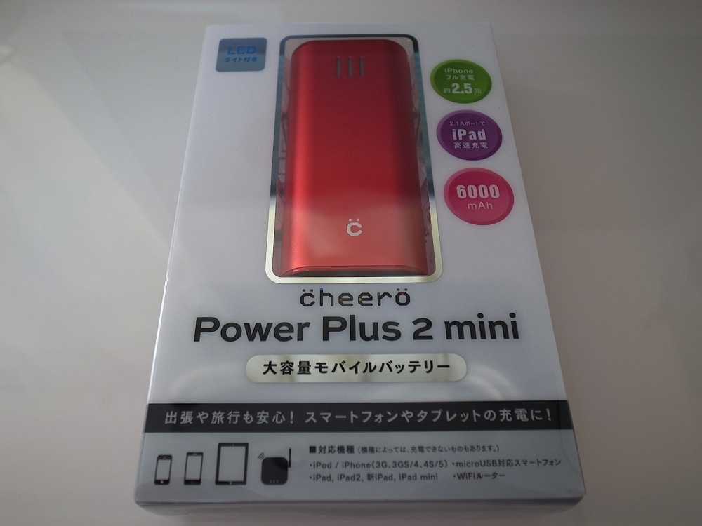 Cheero power plus 2 mini 01