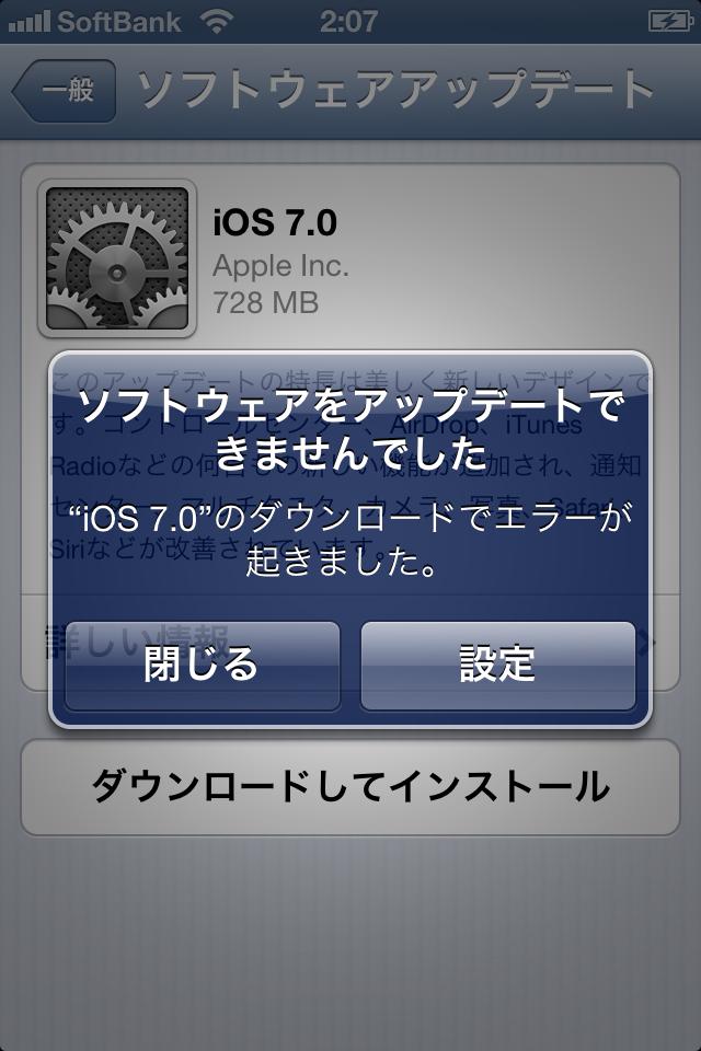 Iphone 4s ios 7 updata 02