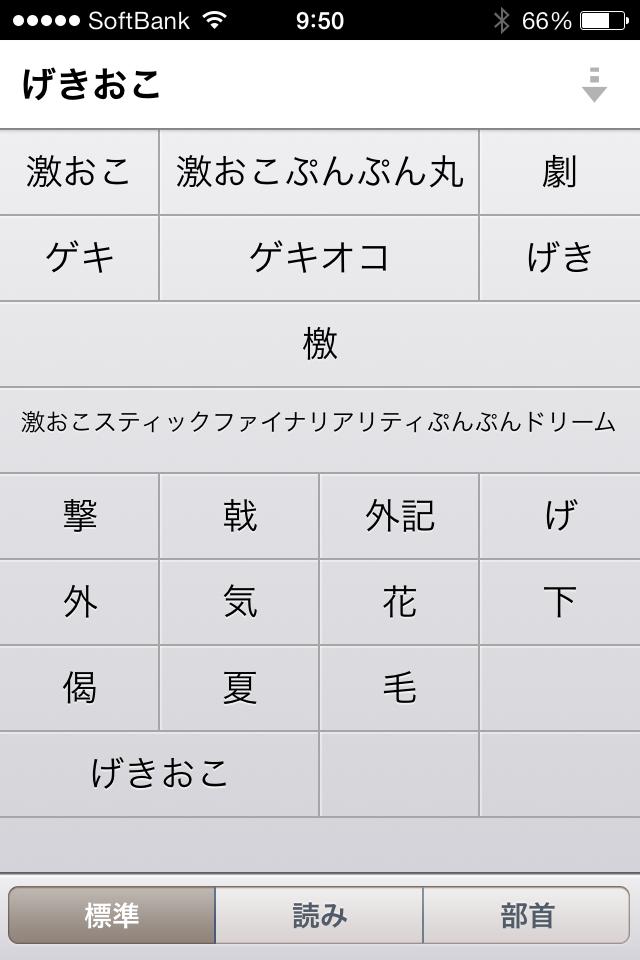 Iphone 4s ios 7 updata 10